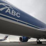 Аэропорт Домодедово стал участником пилотного проекта e-Freight