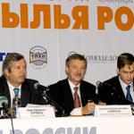 Авиационный форум: КРЫЛЬЯ РОССИИ