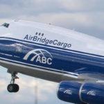Авиакомпания AirBridgeCargo будет чаще летать в Чикаго