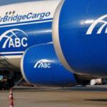 Авиакомпания AirBridgeCargo начала полеты в Чикаго