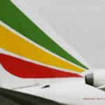 Авиакомпания Ethiopian Airlines прилетела в аэропорт Домодедово