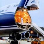 CargoLogicAir нарастит флот до пяти грузовых самолетов Boeing 747