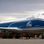 Грузовая авиакомпания AirBridgeCargo ввела в строй шестой Boeing 747-8F